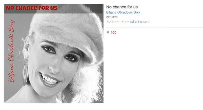 Bbiljana-Obradovic-no-chance-for-us