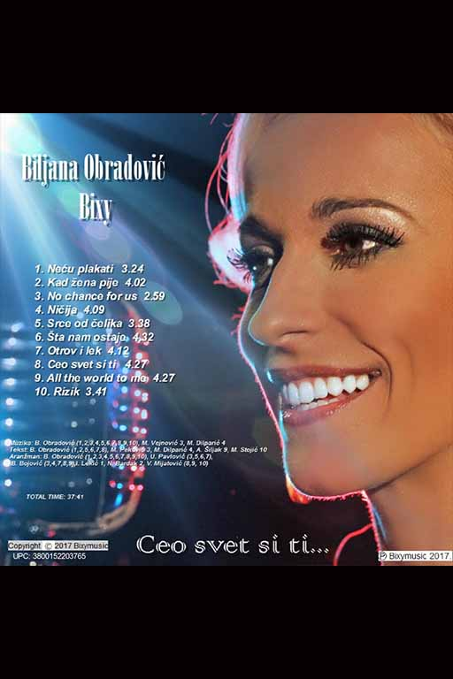 Biljana Obradović Bixy - Druga priča - Ceo svet si ti